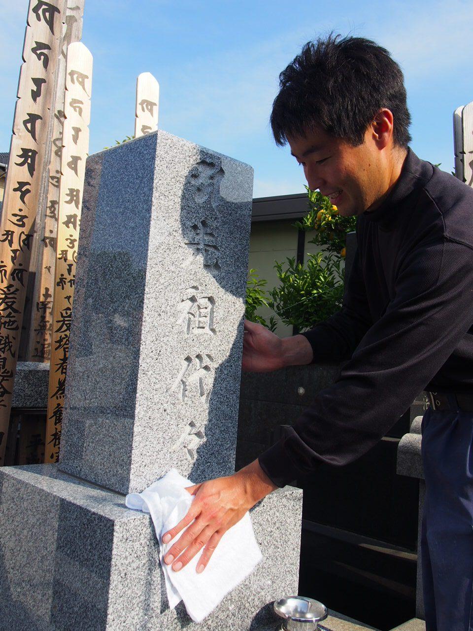 篠原石材のイメージ