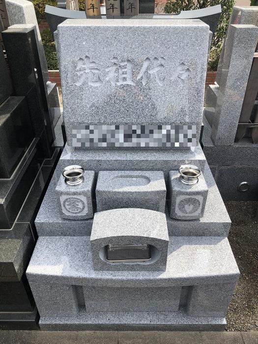 完成後墓所全体