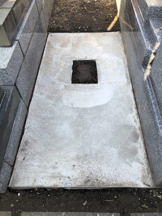 コンクリート硬化後